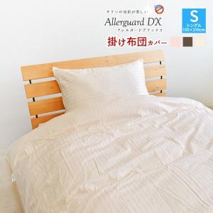 商品詳細 ■サイズ シングルサイズ:150×210cm ■素材 ポリエステル80% 綿20% ■カラ...