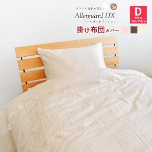 商品詳細 ■サイズ ダブルサイズ:190×210cm ■素材 ポリエステル80% 綿20% ■カラー...