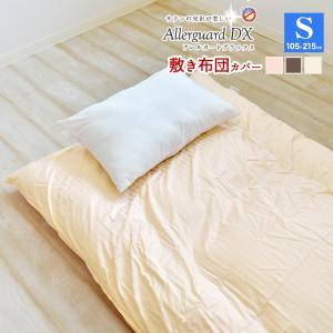 商品詳細 ■サイズ シングルサイズ:105×215cm ■素材 ポリエステル80% 綿20% ■カラ...