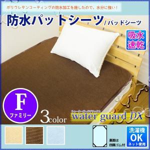 商品詳細 ■サイズ ファミリーサイズ:240×205cm ■素材 パイル部分:ポリエステル100% ...