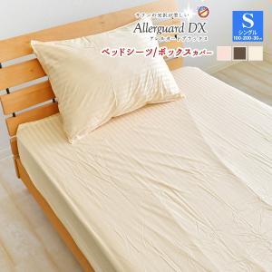 商品詳細 ■サイズ シングルサイズ:100×200×30cm ■素材 ポリエステル80% 綿20% ...