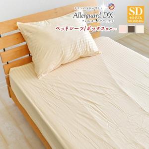 商品詳細 ■サイズ セミダブルサイズ:120×200×30cm ■素材 ポリエステル80% 綿20%...