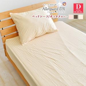 商品詳細 ■サイズ ダブルサイズ:140×200×30cm ■素材 ポリエステル80% 綿20% ■...