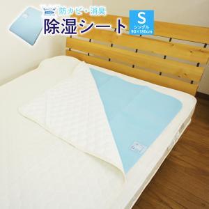 商品詳細  ■サイズ シングルサイズ 90×180cm ■素材 側生地 ポリプロピレン100% 中身...