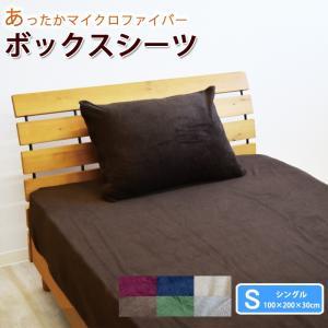 商品詳細 ■サイズ シングルサイズ:100×200×30cm ■素材 表生地 ポリエステル100% ...