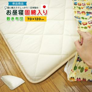 商品詳細  ■サイズ レギュラーサイズ:70×120cm ■素材 表生地 綿100% 裏生地 綿10...