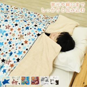 フランネル シープボア 襟ぐり毛布 綿入り 2枚合わせ毛布 140×230cm シングル マイクロファイバー毛布 肩まですっぽり覆う毛布 冷え性対策 ブランケット|sleep-plus