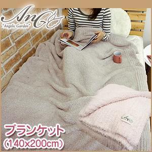 在庫限り ブランケット 140×200cm アンジェリックガーデン  Angelic Garden 毛布 シングルサイズ マイクロファイバー 防災グッズ 非常用毛布にもOK|sleep-plus
