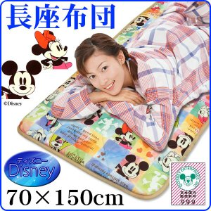 ディズニー長座布団 70×150cm ごろ寝マット固綿入り sleep-shop