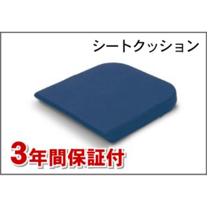 最安値に挑戦   正規品・3年保証付   テンピュール シートクッション TEMPUR|sleeping-yshop