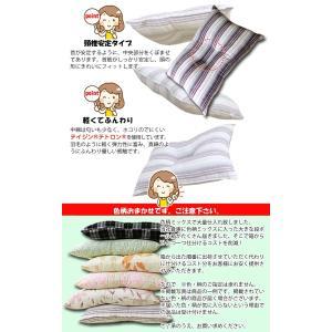 頸椎安定型 ウォッシャブル枕 テイジン テトロン綿使用 35×50cm 日本製 (色柄おまかせ)|sleeping-yshop|03