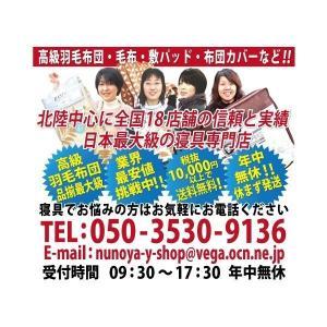 頸椎安定型 ウォッシャブル枕 テイジン テトロン綿使用 35×50cm 日本製 (色柄おまかせ)|sleeping-yshop|04