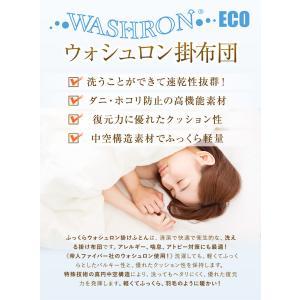 日本製  ふっくらウォシュロン掛布団ジュニアサイズ( キナリ) 洗える合繊掛ふとん/洗える掛布団 帝人ウォシュロン使用|sleeping-yshop|03