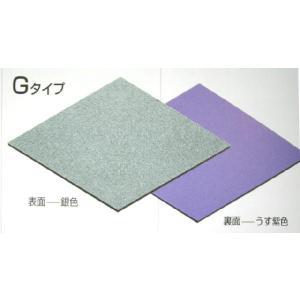 安心の正規品 バイオラバーGタイプ(専用カバー付き)山本化学工業製造 遠赤外線ラバー、バイオシート|sleeping-yshop