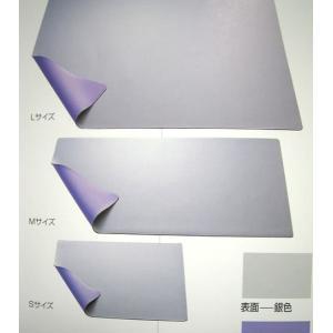 安心の正規品 バイオラバーバイオラバーマット(スタンダード)マットSサイズ 山本化学工業製造 遠赤外線ラバー、バイオシート|sleeping-yshop