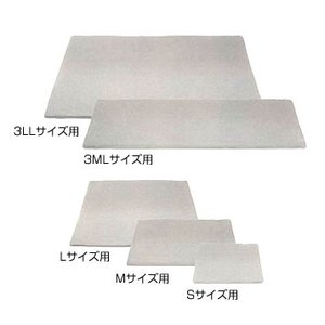 'バイオラバー'バイオラバーマット専用カバー S・3Sサイズ用 山本化学工業製造 遠赤外線ラバー、バイオシート|sleeping-yshop