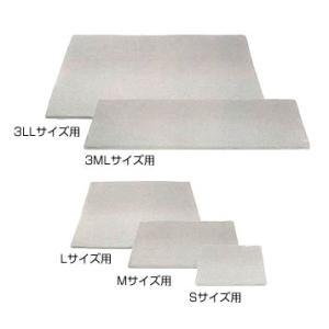 'バイオラバー'バイオラバーマット専用カバー M・3Mサイズ用 山本化学工業製造 遠赤外線ラバー、バイオシート|sleeping-yshop