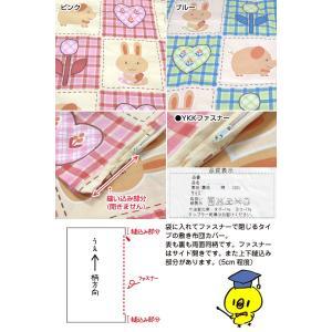 日本製ジュニア敷布団カバー(フレンド)肌に優しい綿100% sleeping-yshop 02