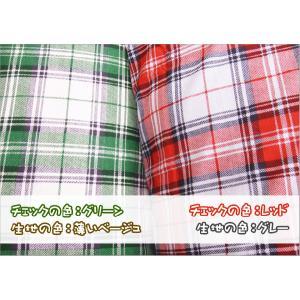 お買得即納  京都西川敷布団カバー(2004S-06)シングルロング 清潔・クリーンシリーズ 敷きふとんカバー|sleeping-yshop|02