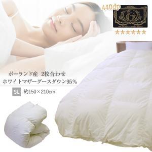 羽毛布団  シングル ロング【送料無料】2枚合せ羽毛掛け布団(ポーランド産ホワイトマザーグースダウン93%)SL/プレミアムゴールドラベル安心の日本製|sleeping-yshop