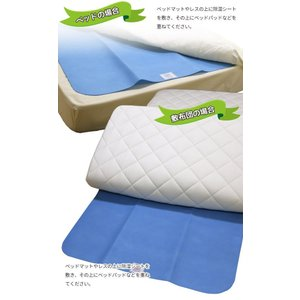 京都西川 吸湿センサー付 除湿シート (5JS031S) シングル シングルロングサイズ用 90×180cm 敷きふとん・ベッド用 サラッとSUN|sleeping-yshop|03