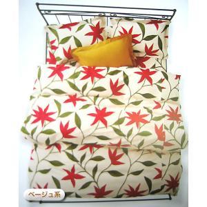 最安値に挑戦  シビラ 掛けカバー  フローレス  掛け布団カバー キングロングサイズ|sleeping-yshop