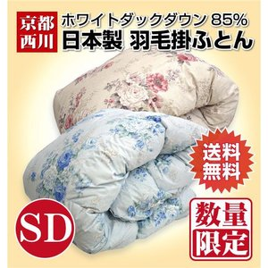 羽毛布団|sleeping-yshop