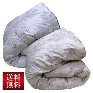 羽毛布団 2枚合わせ シングルロング 150×210cm(NY251柄)ホワイトダックダウン90% 日本製|sleeping-yshop