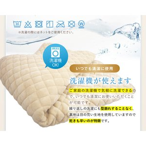 敷きパッド 西川 ジュニア 90×190cm 秋冬用 ふんわり パイル部分綿100% 新疆綿敷きパッド 敷パッド(5HP4212)|sleeping-yshop|05