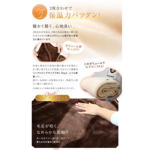 京都西川 2枚合わせ毛布(2NY5041) DR / 無地カラー シングル ロング 150×210cm|sleeping-yshop|05