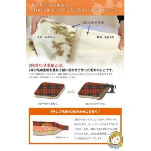 最安値に挑戦  京都西川・襟付きエステル合わせ毛布(2NY5042) JA   シングルサイズ|sleeping-yshop|04