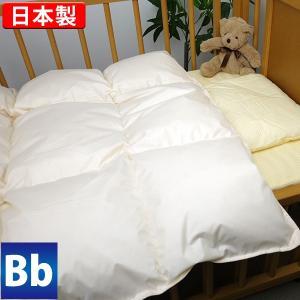 羽毛布団  ベビー 100×125cm ホワイトダックダウン85%(8020BB)日本製 キナリ 掛け布団 羽毛ふとん|sleeping-yshop