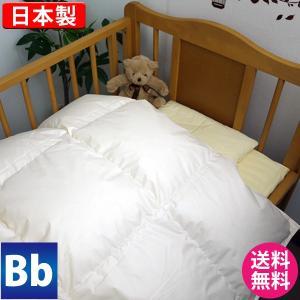 羽毛布団 立体キルト ロイヤルゴールドラベル グッドふとんマーク ベビー用 100×125cm ホワイトグースダウン93%(80PWG)|sleeping-yshop
