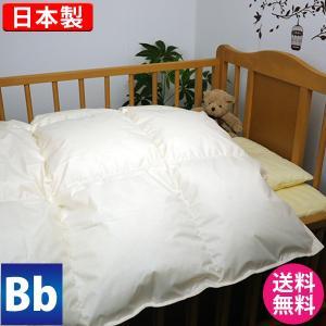羽毛布団 立プレミアムゴールドラベル グッドふとんマーク ベビー用 100×125cm ホワイトマザーグースダウン93%(80PWG)|sleeping-yshop