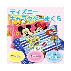 ディズニー  ジュニアキャラクター枕 プー ミッキー トイ・ストーリー sleeping-yshop