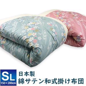 最安値に挑戦  日本製和式掛布団(綿サテン 小花柄)シングル掛けふとん sleeping-yshop