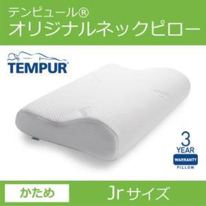 箱入り  テンピュールオリジナルネックピローJr ジュニアサイズ エルゴノミック 枕|sleeping-yshop