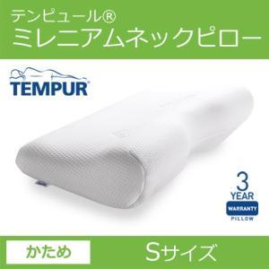 箱入り  テンピュールミレニアムネックピロー Sサイズ エルゴノミック 枕|sleeping-yshop