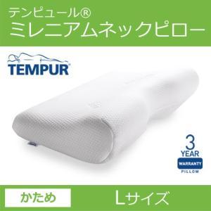 箱入り  テンピュールミレニアムネックピロー Lサイズ エルゴノミック 枕|sleeping-yshop