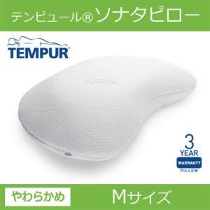 箱入り  テンピュールソナタピロー Mサイズ エルゴノミック 枕|sleeping-yshop