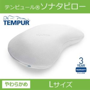 箱入り  テンピュールソナタピロー Lサイズ エルゴノミック 枕|sleeping-yshop