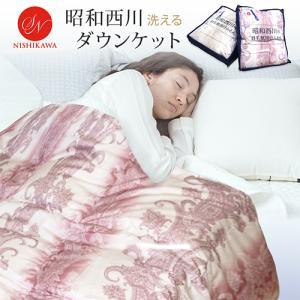 西川 羽毛 ホワイトダックダウン85% ダウンケット NU-...