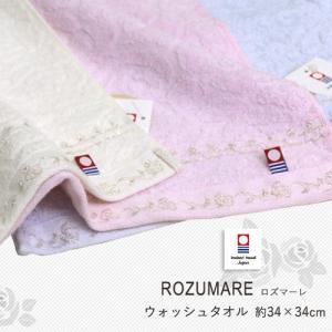 今治ウォッシュタオル(ロズマーレ)ウォッシュタオル 約34×34 バラ 刺繍|sleeping-yshop