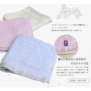 今治ウォッシュタオル(ロズマーレ)ウォッシュタオル 約34×34 バラ 刺繍|sleeping-yshop|02
