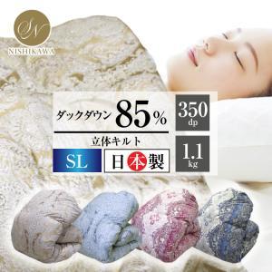 羽毛布団 立体キルト 昭和西川  シングルロング 150×210cm ホワイトダックダウン85% NN7432柄/CH981柄 中国産 日本製|sleeping-yshop