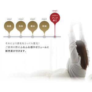 羽毛布団 立体キルト 昭和西川  シングルロング 150×210cm ホワイトダックダウン85% NN7432柄/CH981柄 中国産 日本製|sleeping-yshop|04