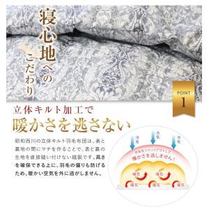 羽毛布団 立体キルト 昭和西川  シングルロング 150×210cm ホワイトダックダウン85% NN7432柄/CH981柄 中国産 日本製|sleeping-yshop|05
