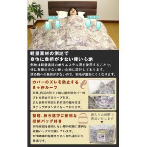 羽毛布団 立体キルト 昭和西川  クイーンロング 210×210cm ホワイトダックダウン85% NN7432柄 中国産 日本製|sleeping-yshop|03