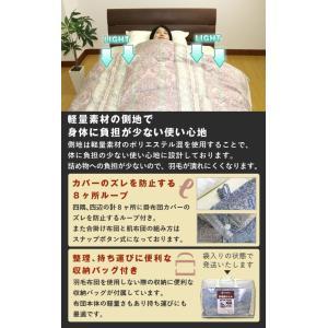 西川 2枚合わせ羽毛布団シングルロング ドイツ産WDD85%(NN7535)SL 日本製 sleeping-yshop 03