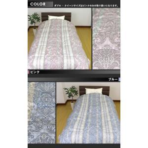 西川 2枚合わせ羽毛布団シングルロング ドイツ産WDD85%(NN7535)SL 日本製 sleeping-yshop 05